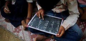 8. september – Svetovni dan pismenosti in Mednarodni dan boja proti nepismenosti